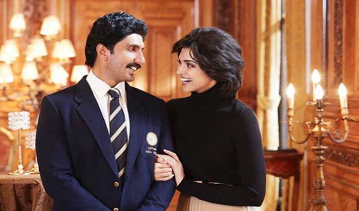 फिल्म '83' में फिर साथ दिखेगी Ranveer-Deepika की सुपरहिट जोड़ी, देखिए First look