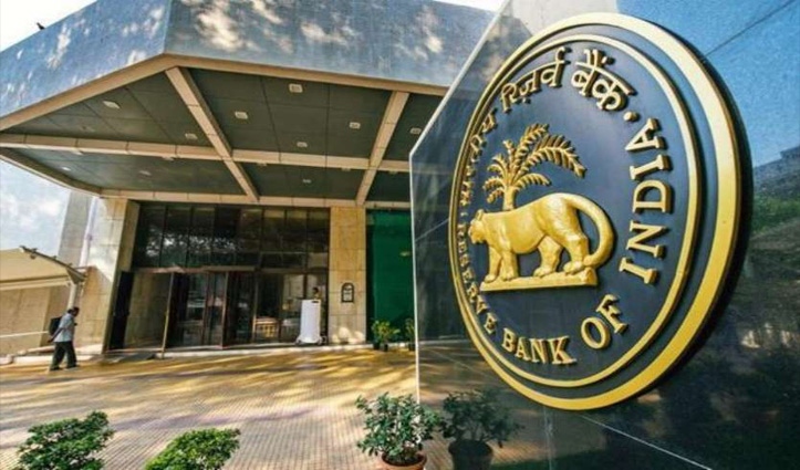 RBI ने रेपो रेट में की सबसे बड़ी कटौती, लोन और ईएमआई भरने वालों को मिलेगा लाभ