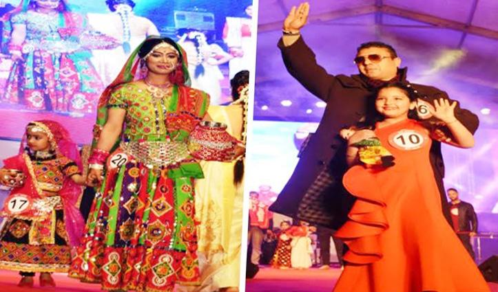 Mandi: रैंप पर उतरी मां-बेटी और पिता-पुत्री की जोड़ी, फैशन शो में लिया भाग