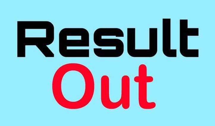 Mandi: आर्मी लिखित परीक्षा का परिणाम घोषित, 18 से होंगे मूल प्रमाण पत्र जमा