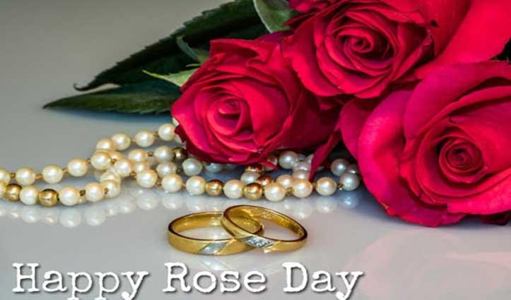 Rose Day 2021 : विश करने के लिए भेजें ये मैसेज, जानें किस गुलाब का क्या काम