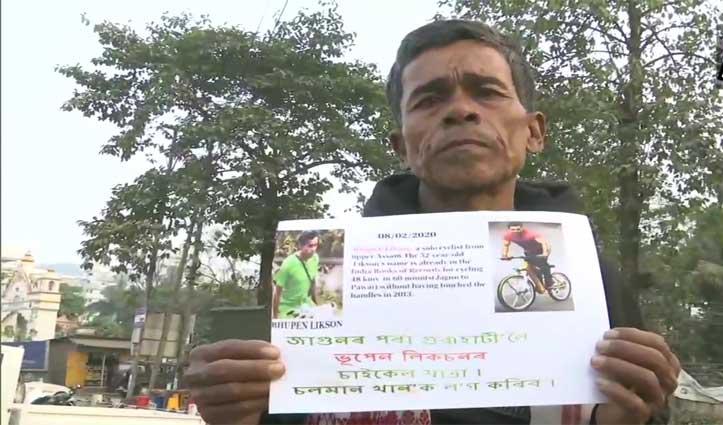 Salman Khan का जबरा फैन, 600 किलोमीटर साइकिल चलाकर आया मिलने