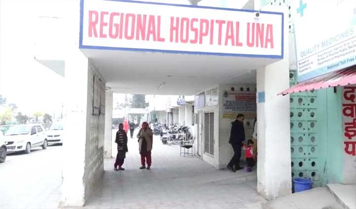 Una अस्पताल के सुधरेंगे हालात, डॉक्टरों और अन्य स्टाफ की संख्या भी बढ़ेगी