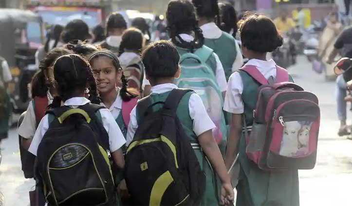 School में कैसे शुरू हो पढ़ाई, शिक्षा निदेशालय ने बनाया प्रस्ताव-सरकार को भेजा