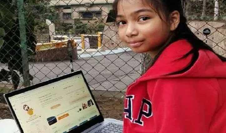 School में चिढ़ाए जाने से परेशान हुई तो 9 साल की बच्ची ने बना डाली App, जल्द आएगी प्ले स्टोर पर
