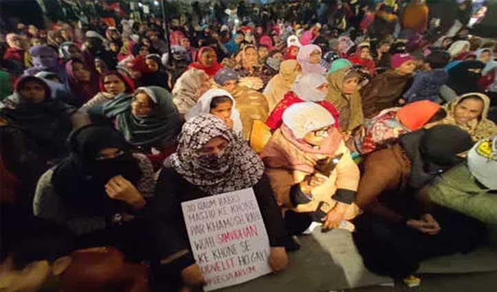 शाहीन बाग प्रदर्शन : Supreme Court में सुनवाई टली, अब 10 फरवरी को होगी
