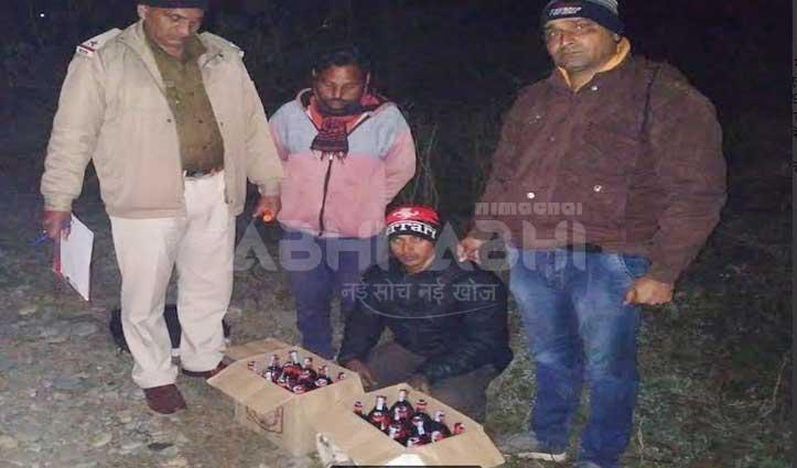 पांवटा साहिब: पुलिस ने पकड़ी अवैध शराब, दो दबोचे