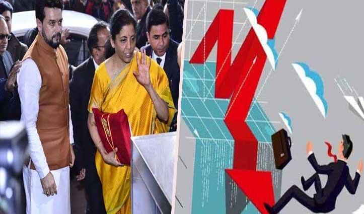 निर्मला के बजट से टूटा बाजार, Sensex 700 अंक लुढ़का, Nifty में बड़ी गिरावट