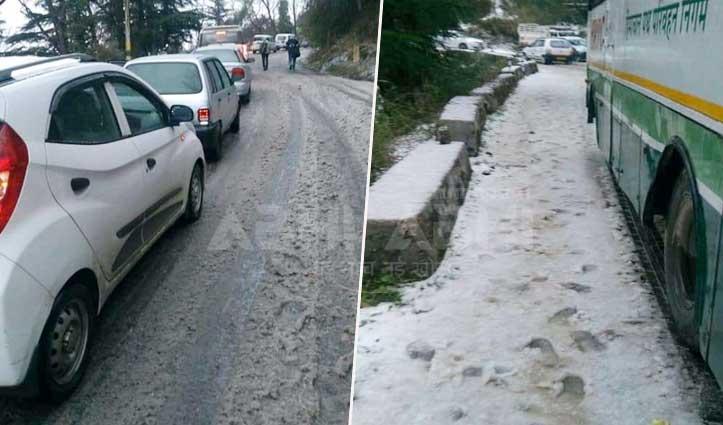 मौसम ने बदले तेवरः शिमला में जमकर गिरे ओले, कुफरी में बर्फबारी