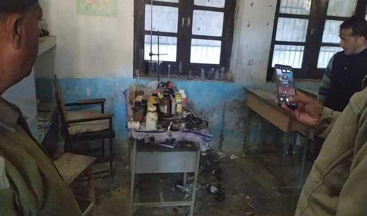 12वीं के Chemistry Practical के दौरान लैब में विस्फोट, चार छात्र घायल