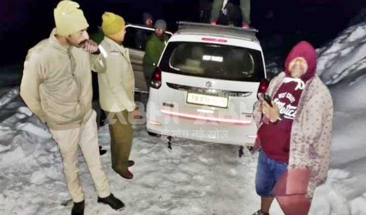 मशोबरा के पास भलखू रोड पर फंसे आंध्र प्रदेश के 6 पर्यटक, देर रात किए Rescue