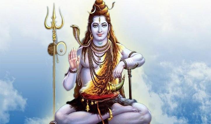 अनमोल हैं भगवान शिव से जुड़ी ये सारी वस्तुएं, आपको बताते हैं इनका महत्व