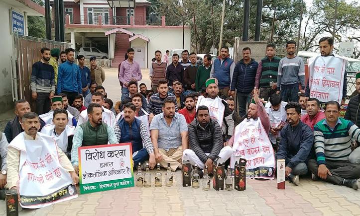 सिरमौर Youth Congress ने शराब की खाली बोतल उठाकर किया प्रदर्शन, दी ये चेतावनी