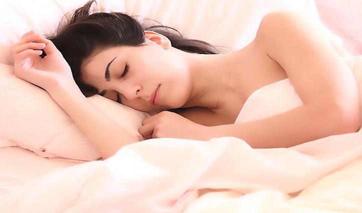 अच्छी नींद लेना चाहते हैं तो नीचे दिए नुस्खे को जरूर अपनाए, एक नहीं अनेक फायदे होंगे