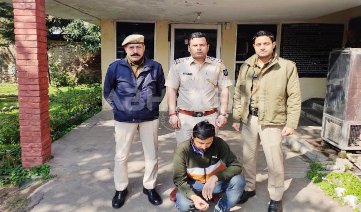 परवाणू के सेक्टर-2 में चिट्टे के साथ Arrest किया राहगीर