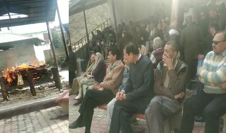 मेजर कृष्णा मोहिनी का अंतिम संस्कार, Sukhu और शांडिल भी रहे मौजूद