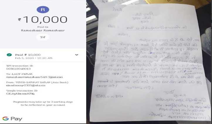 Facebook मैसेंजर के जरिए की 10,000 की धोखाधड़ी, जानें कैसे लगाया चूना