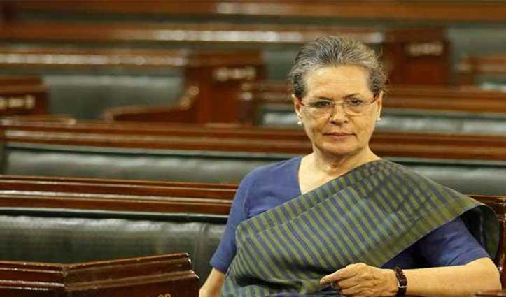 Sonia Gandhi ने स्वीकारा पीसी चाको और सुभाष चोपड़ा का इस्तीफा, जानें किसे मिली ज़िम्मेदारी
