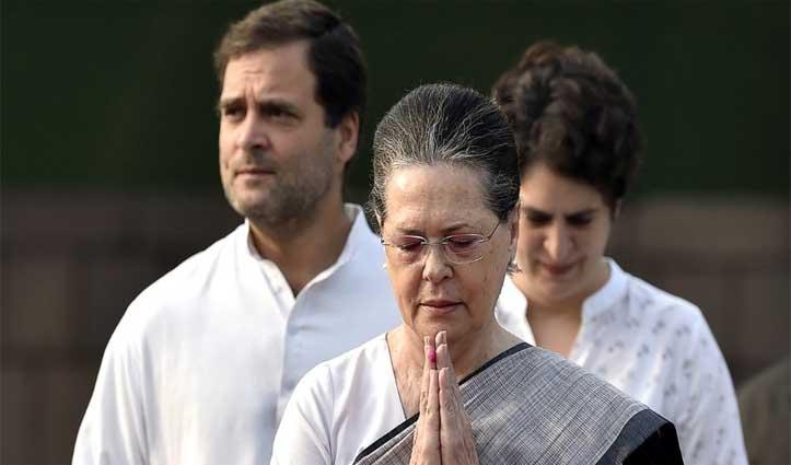 Delhi: 'सोनिया-प्रियंका और राहुल के खिलाफ दर्ज हो भड़काऊ भाषण का मामला' HC में याचिका