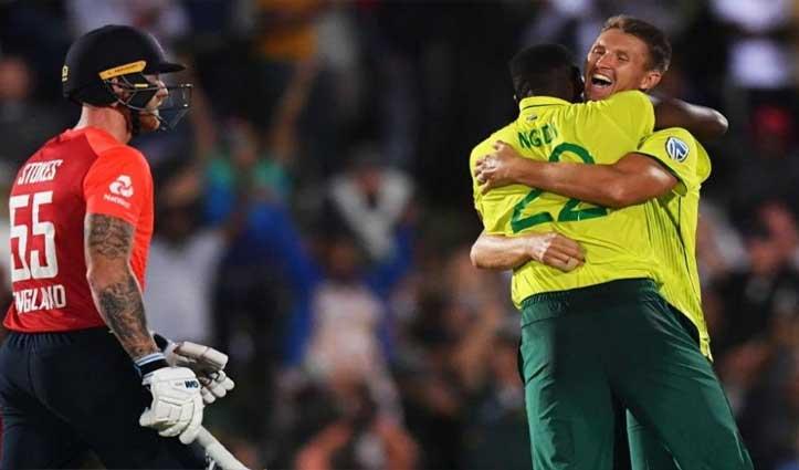 7 गेंद पर चाहिए थे 7 रन, 5 विकेट होते हुए भी 1 रन से हारी England की टीम