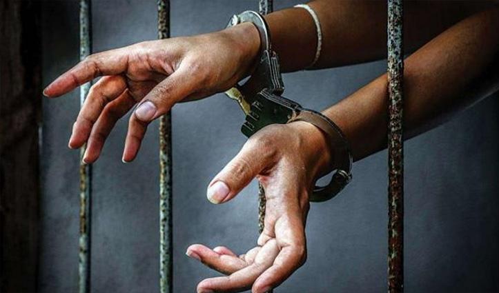 धोखाधड़ी के आरोप में गिरफ्तार हुआ ये भारतीय Cricketer,ये है मामला