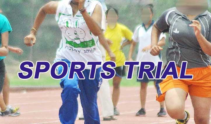 धर्मशाला में होंगे Athletics के लिए ट्रायल, खुद करनी होगी खाने व ठहरने की व्यवस्था