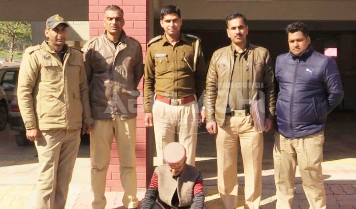 सुंदरनगर: Charas मामले में वांछित अपराधी धरा, 14 दिन की न्यायिक हिरासत में भेजा