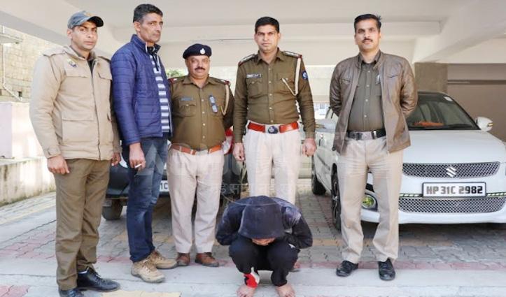 सुंदरनगर में पकड़ा Mobile चोरी का आरोपी, तीन दिन के पुलिस रिमांड पर