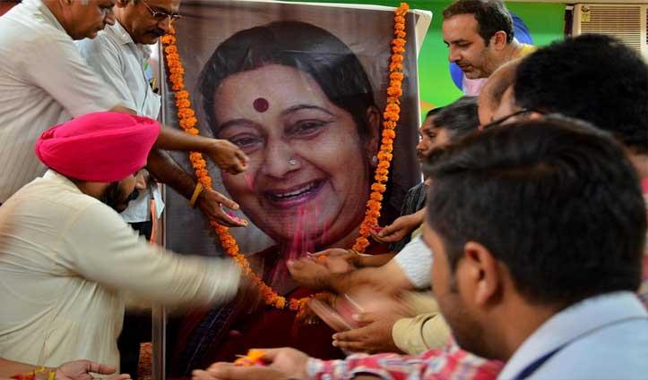 जयंती से एक दिन पहले सुषमा स्वराज के नाम पर रखा गया प्रवासी भारतीय केंद्र का नाम