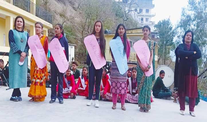 स्कूली छात्रों को बताई भारतीय महिला वैज्ञानिकों की उपलब्धियां