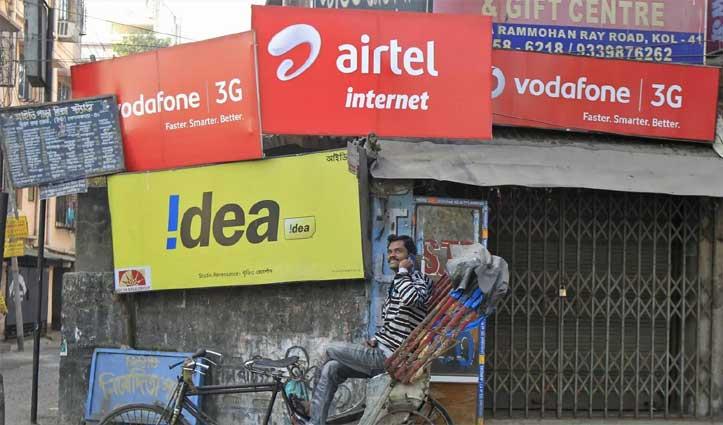 केंद्र ने दिया Telecom कंपनियों को झटका, कहा- आज रात तक चुकाएं 92,000 करोड़