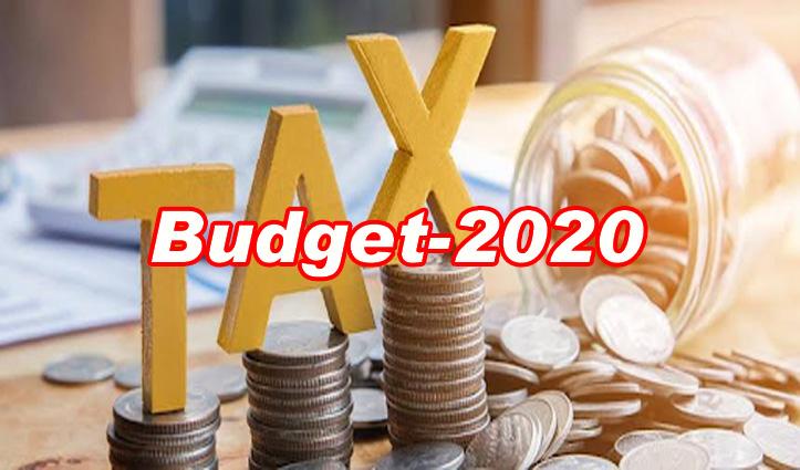 Budget 2020 : अब 5 लाख की सालाना आय पर नहीं देना होगा टैक्स