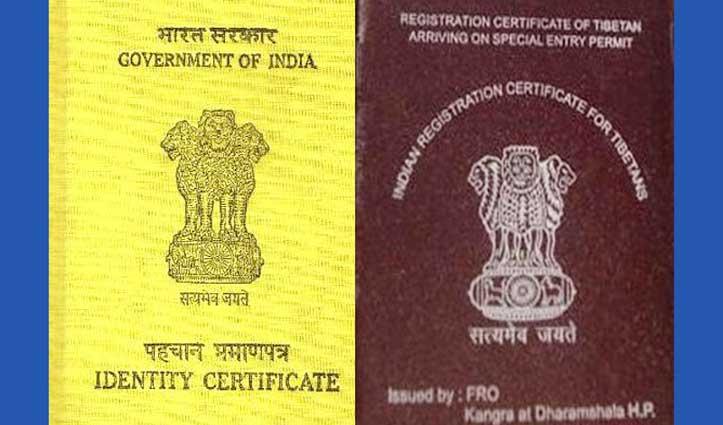 Circular : Extension of Tibetan RC, Exit Permit and Return Visa