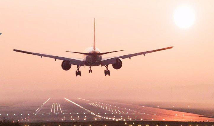 हवाई यात्रा करने का सपना करो पूरा केवल 975 रुपए में, कौन बेच रहा है सस्ते Ticket जानें