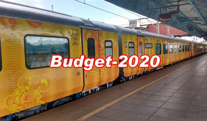 Budget 2020 : Transport में 1.70 लाख करोड़ का निवेश, तेजस ट्रेनों की बढ़ेगी संख्या