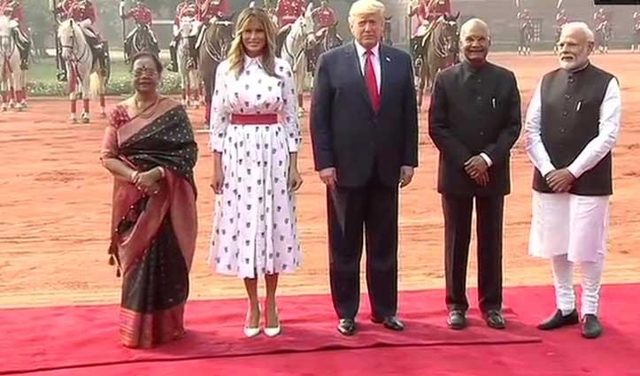 राष्ट्रपति भवन पहुंचे Donald Trump, दिया गया गार्ड ऑफ ऑनर