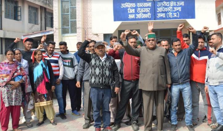Una श्रम विभाग के ऑफिस के बाहर कामगारों ने बोला हल्ला, नारेबाजी भी की