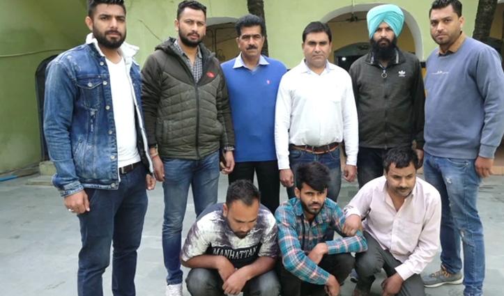 कार में Foot Mat के नीचे छुपाकर ले जा रहे थे चिट्टा, Punjab के दो युवकों सहित तीन पकड़े