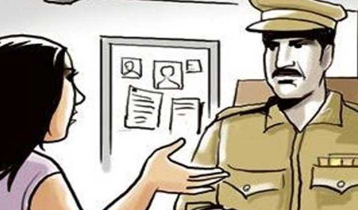 महिला पुलिस कर्मी का आरोप, साथी कर्मी करता है अश्लील हरकतें, मामला दर्ज