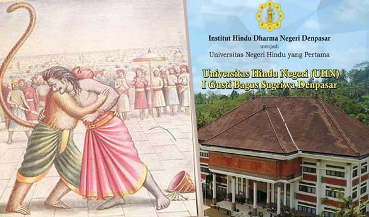 वानर राज सुग्रीव के नाम पर खुल गई Hindu University,कोई हल्ला नहीं मचा