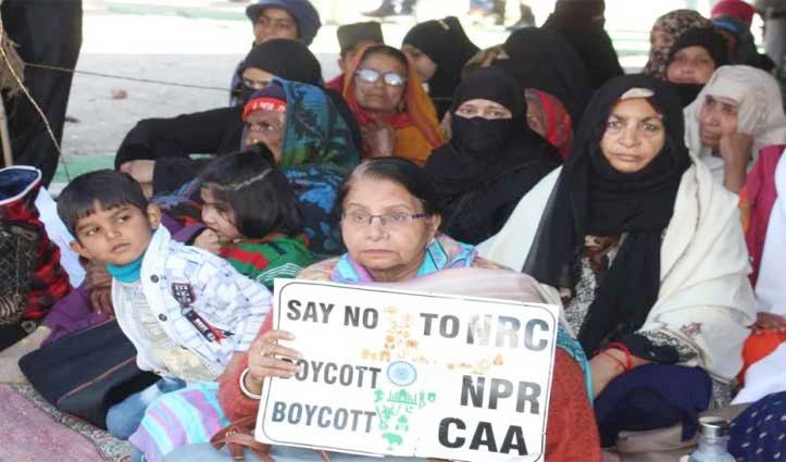 देहरादून बना 'शाहीन बाग', एक हफ्ते से CAA के खिलाफ धरने में जुटे प्रदर्शनकारी