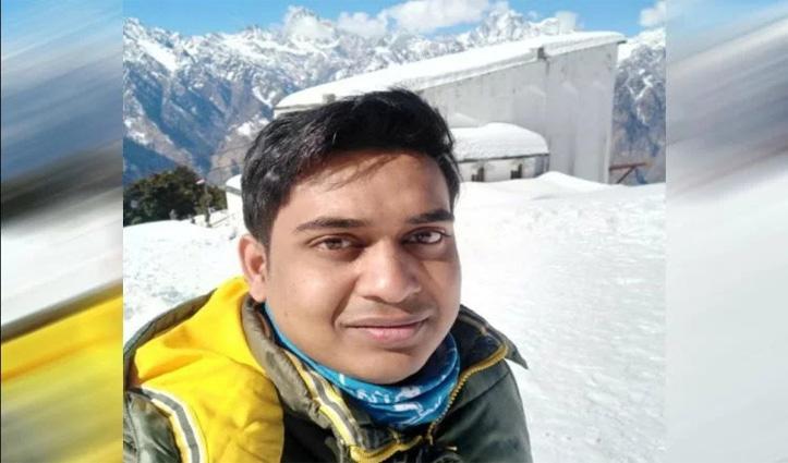 बर्फ में दबा मिला Noida के युवक का शव, 26 जनवरी से था लापता