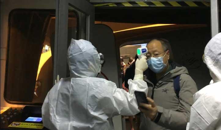 Corona Virus: नेपाल के रास्ते भारत आ रहे चीनी नागरिक को लौटाया गया