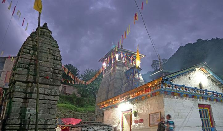 कभी इस मंदिर में हुआ था शिव-पार्वती का विवाह, अब बन रहा Wedding डेस्टिनेशन