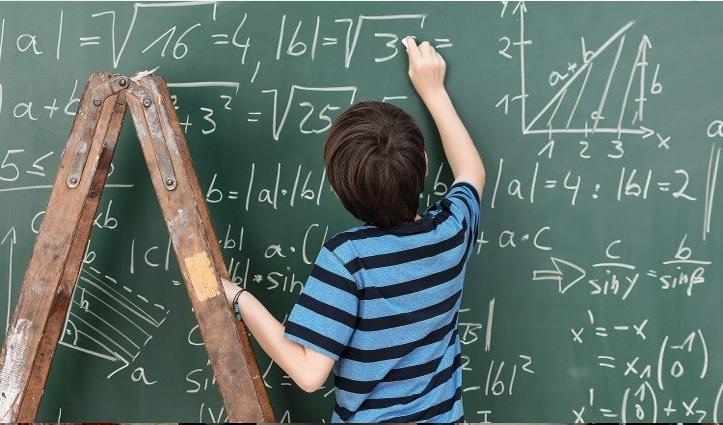 हिमाचल के स्टूडेंट स्कूलों में करेंगे Vedic Maths की पढ़ाई