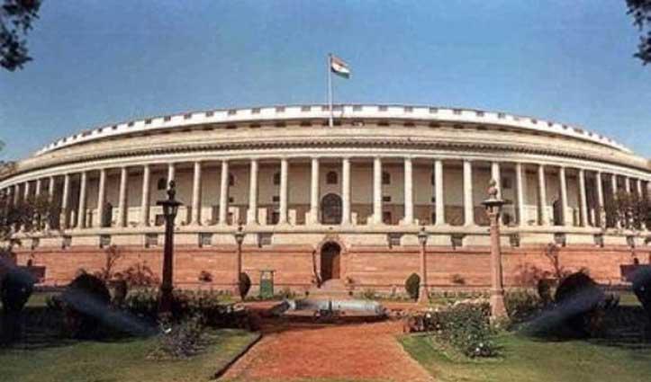 Polls to 55 Rajya Sabha seats on March 26,Viplov Thakur also retire