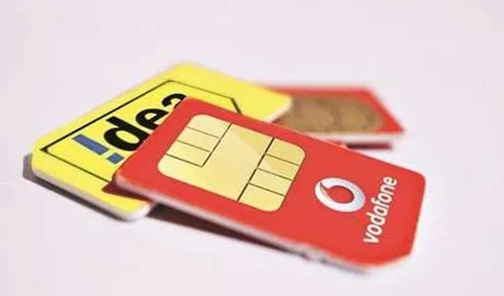 बड़ी खबर : भारत में अपनी सर्विस बंद कर सकती है Vodafone- Idea