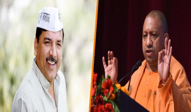 Delhi Election: EC ने योगी आदित्यनाथ और 'AAP' नेता संजय सिंह को जारी किया नोटिस