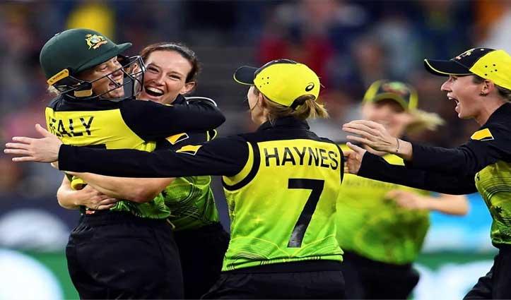 महिला टी -20 वर्ल्ड कप : पांचवी बार चैंपियन बनी ऑस्ट्रेलियाई टीम, India को 85 रन से हराया