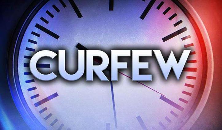 बड़ी खबर: इन पंचायतों सहित हिमाचल- पंजाब सीमा क्षेत्र में लगाया Curfew